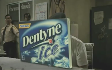 DENTYNE ICE """"