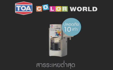 TOA COLOR WORLD """"